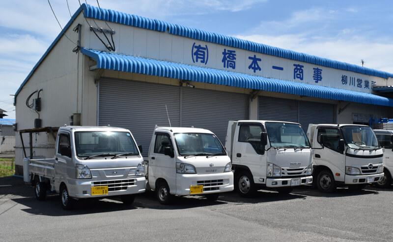 産業廃棄物収集運搬・中間処理