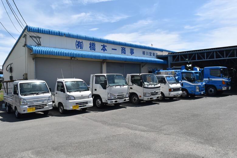 産業廃棄物収集運搬車・ダンプ車